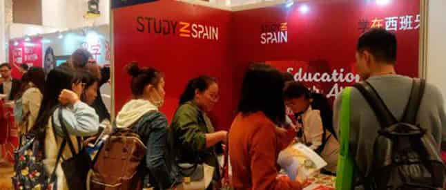 China Education Expo