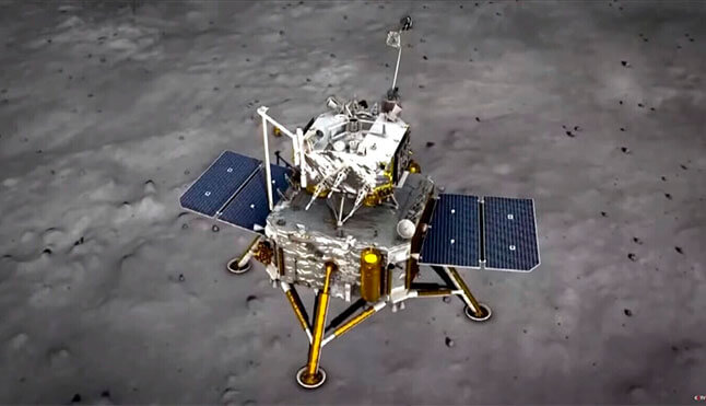EurochinaBridge China has brought 1,731 grams of samples from the Moon
