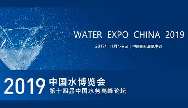 Water Expo Pekín 2019