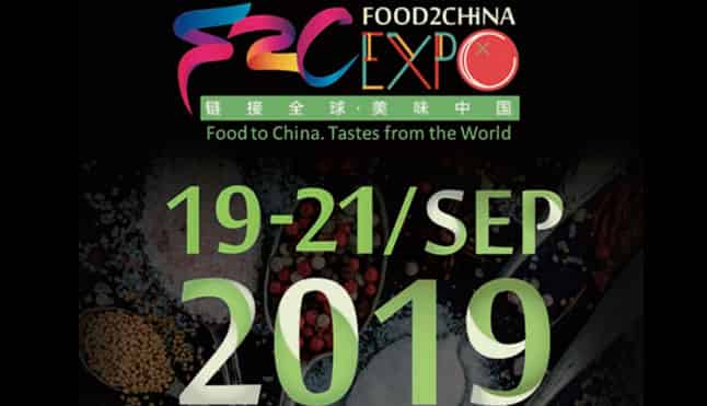 Food2China Guangzhou 2019 Fair