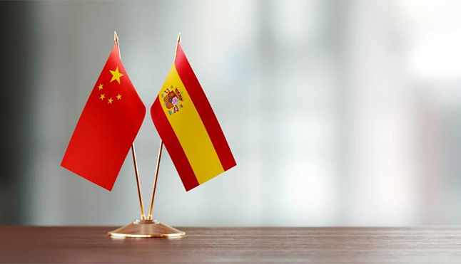 China accelerates investment in Spain in 2020